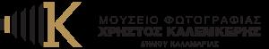 Μουσείο Φωτογραφίας Δήμου Καλαμαριάς